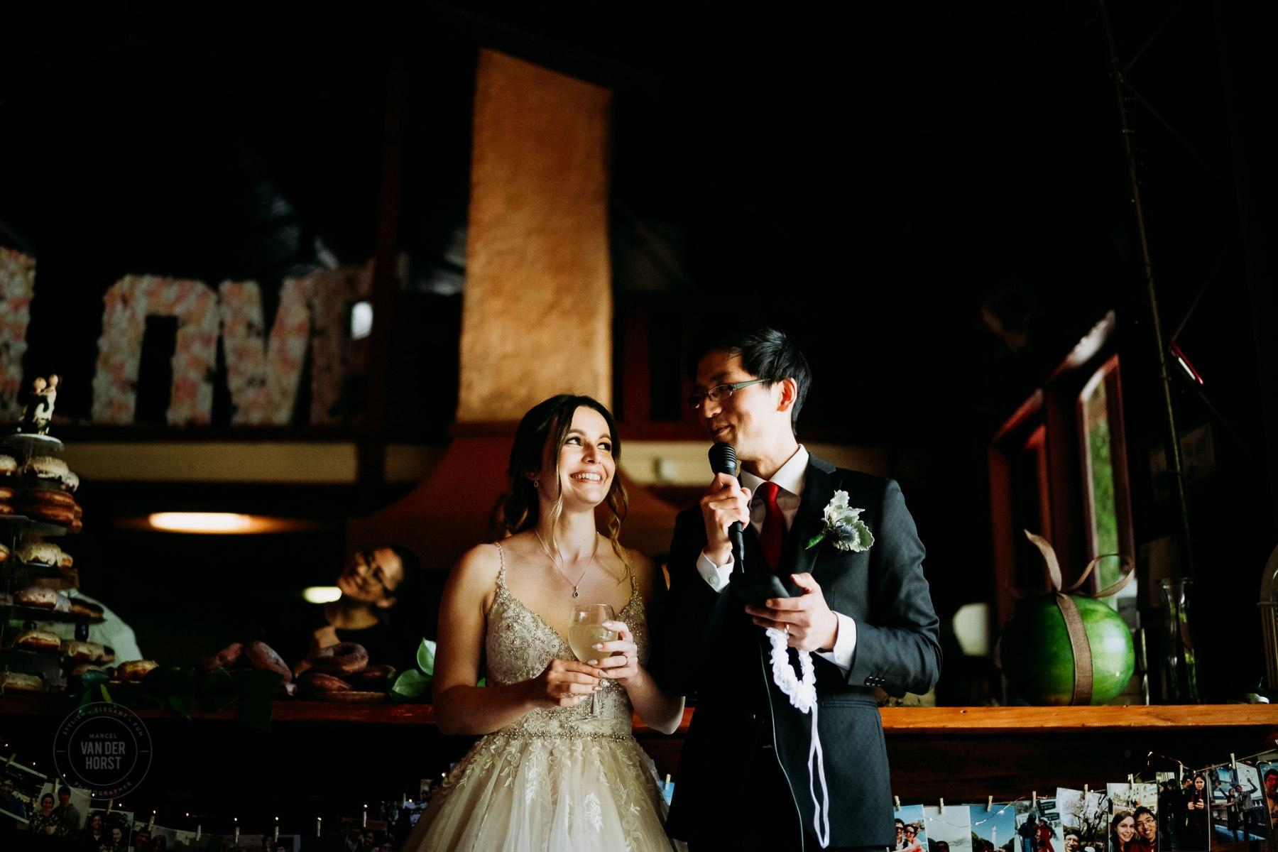 SHANG-AND-SAMANTHAS-WEDDING